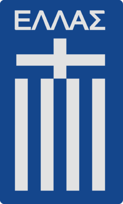 Gre logo.png